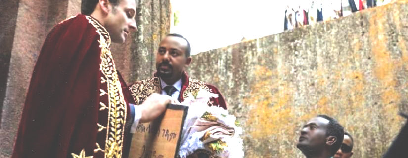 Ethiopian, French Leaders Visit UNESCO World Heritage Site in Ethiopia (March 12, 2019